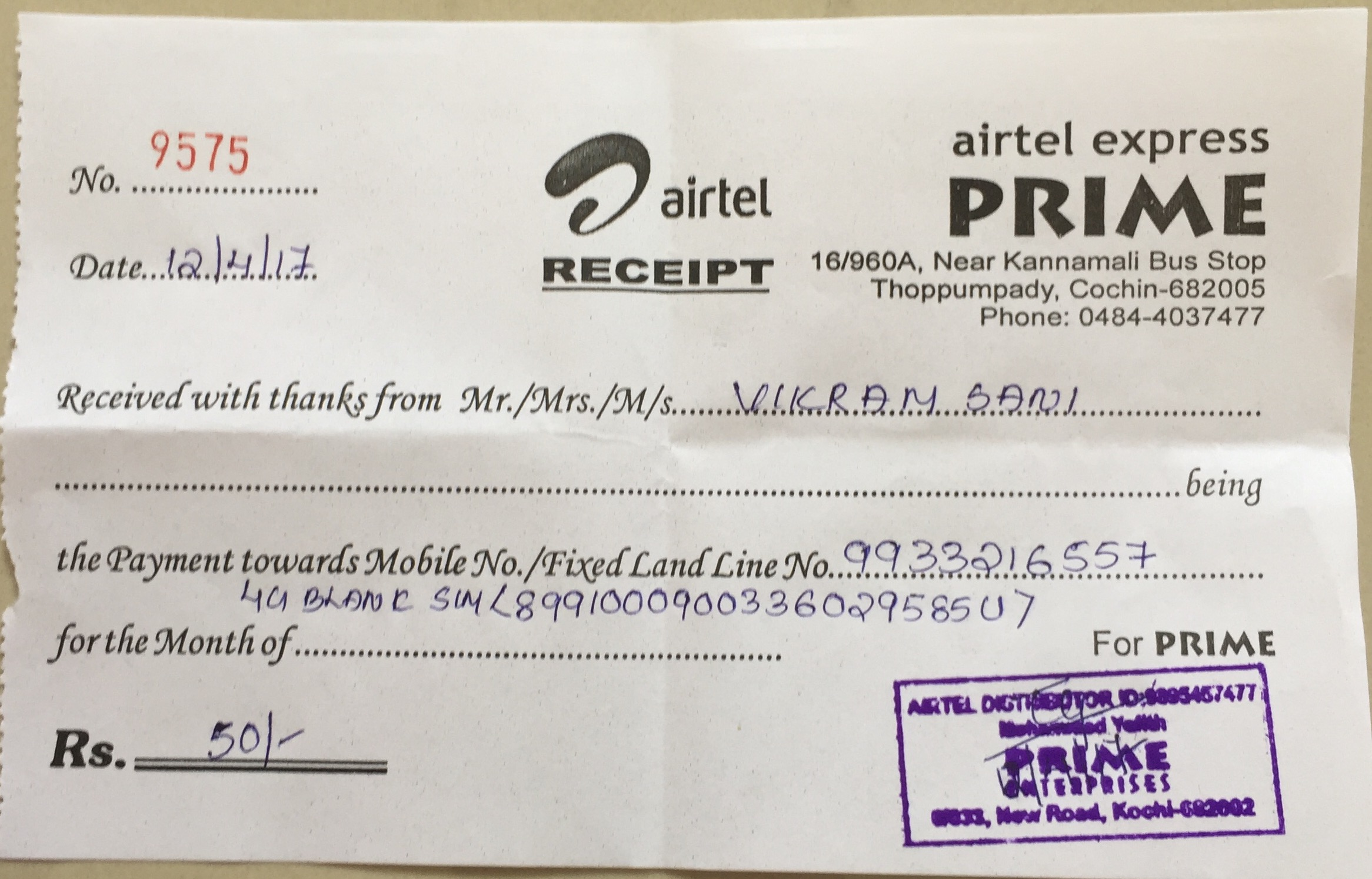 Prepaid mobile service
