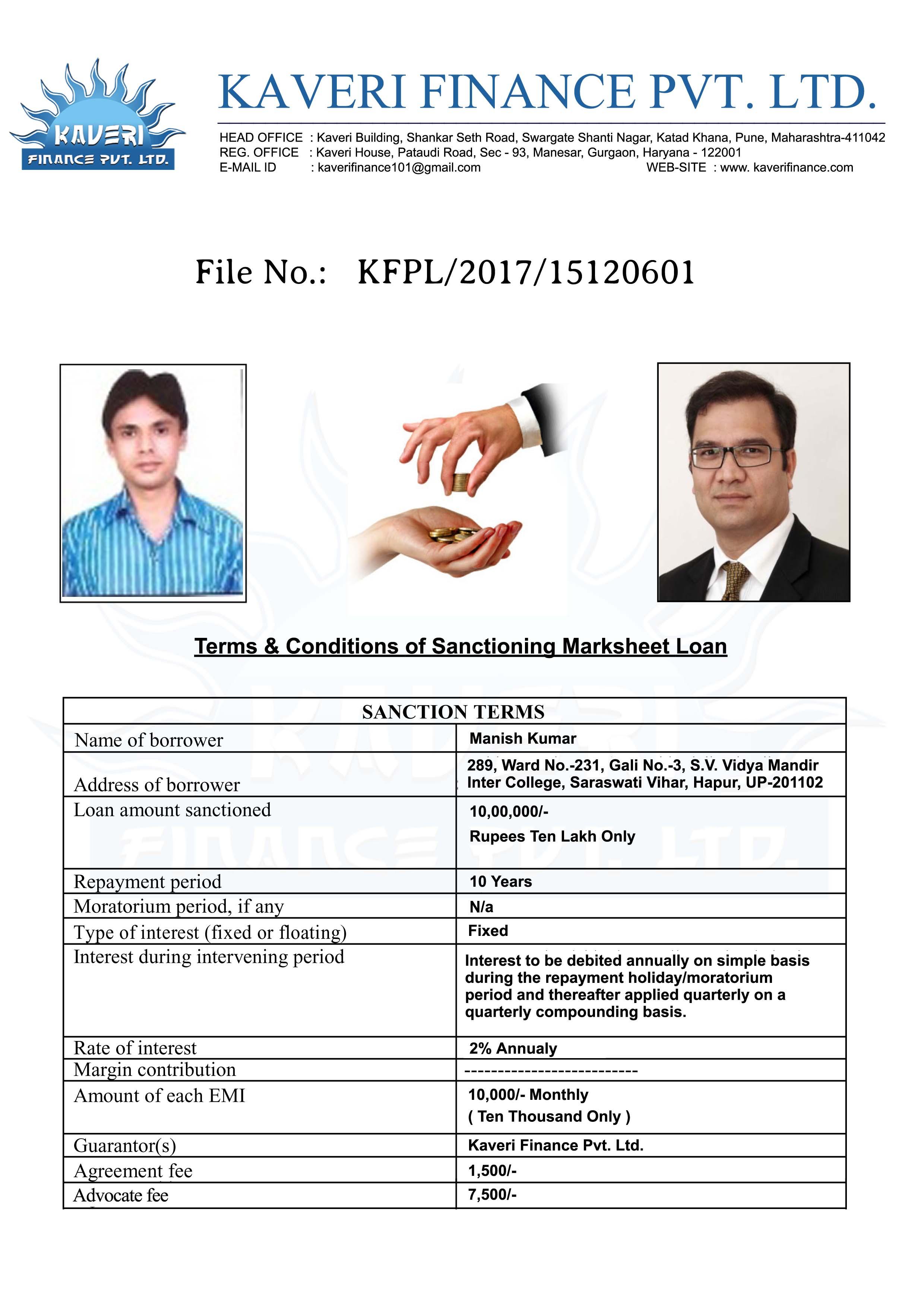 Marksheet Loan