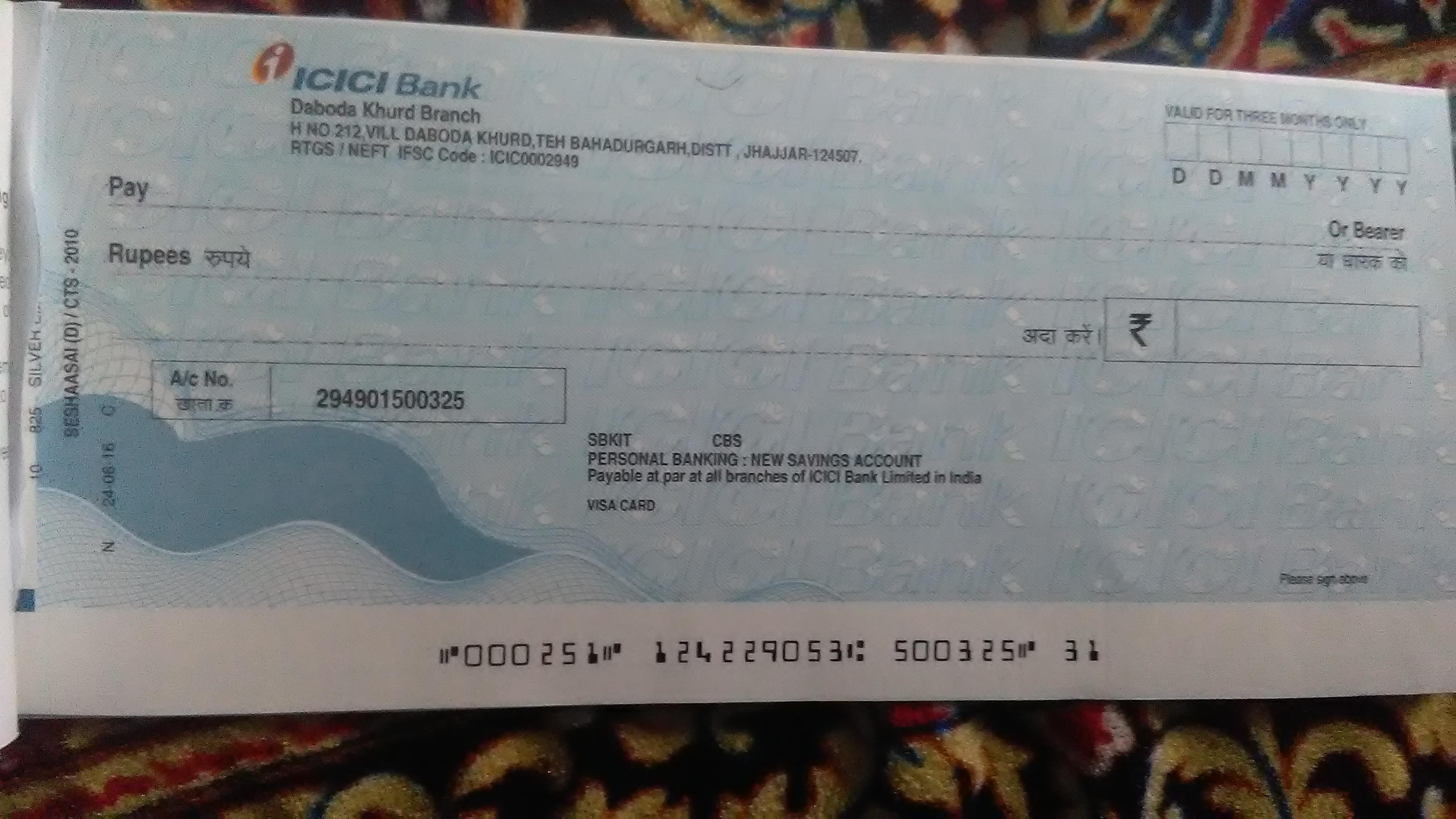 icici bank complaint number pune