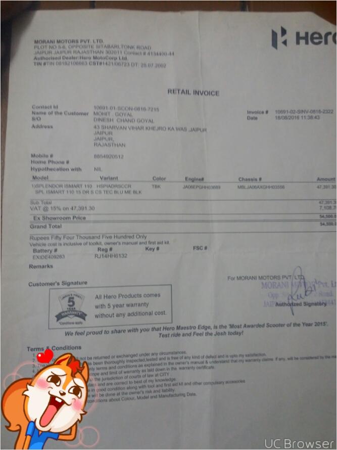 Hero MotoCorp Ltd  Customer Care, Consumer Complaints and