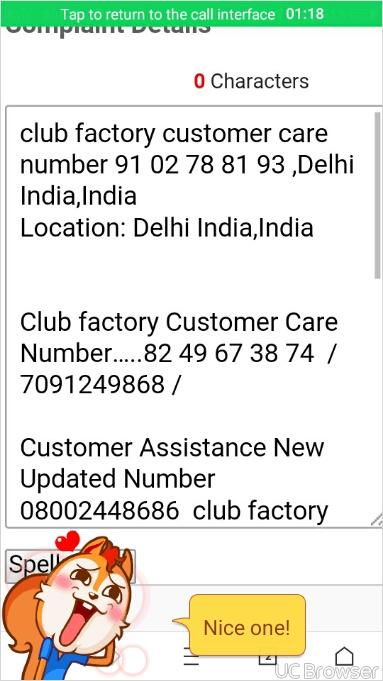 club factory customer care Hilpline no 9102788193