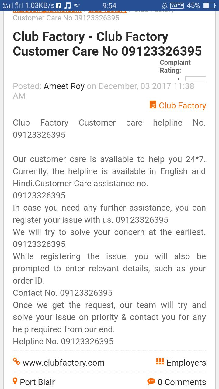 Club Factory Helpline No 09123326395  07632895256  09123326395