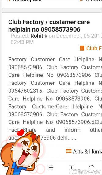 customer care helplain no 09068573906